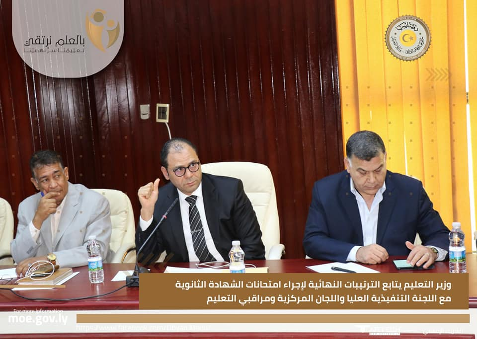 The Minister of Education follows up the final arrangements for the high school diploma exam with the Higher Executive Committee, the Central Committees and the education monitors
